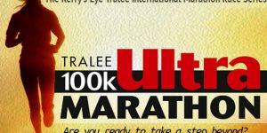 Tralee_100K_Ultra_01_large